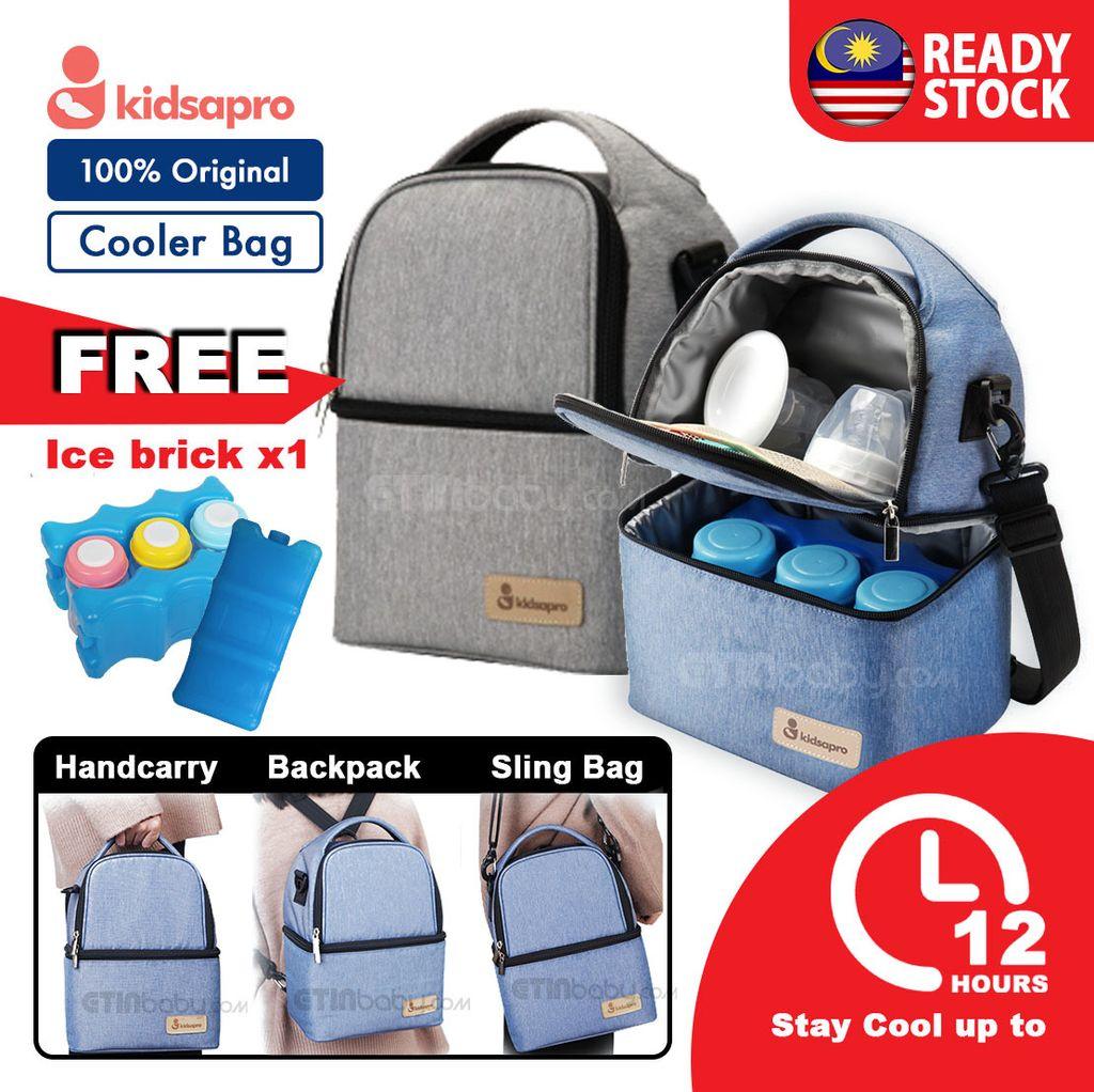 SKU Kidsapro Cooler Bag light grey.jpg