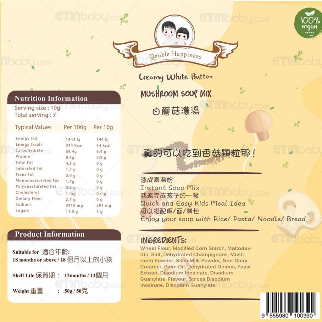 FB Soup Premix 02.jpg