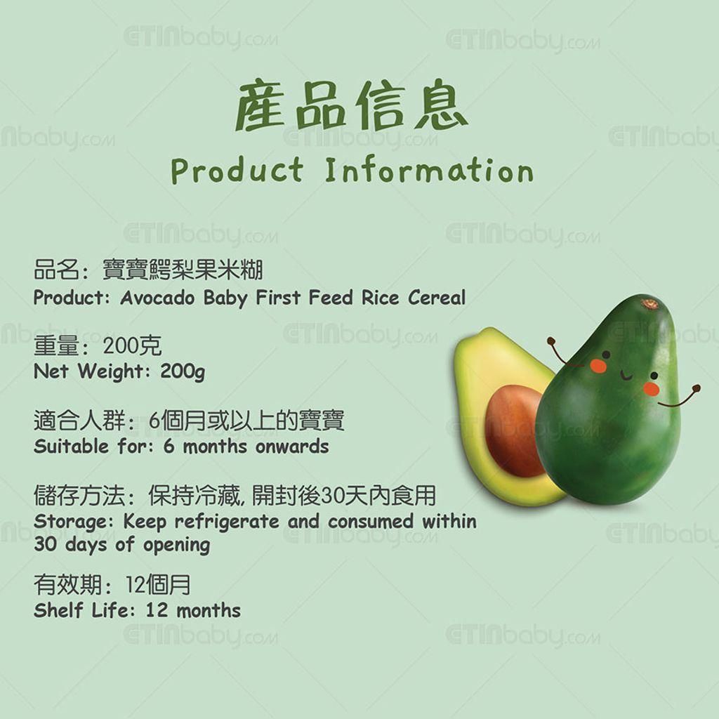 FB Rice Cereal 05.jpg