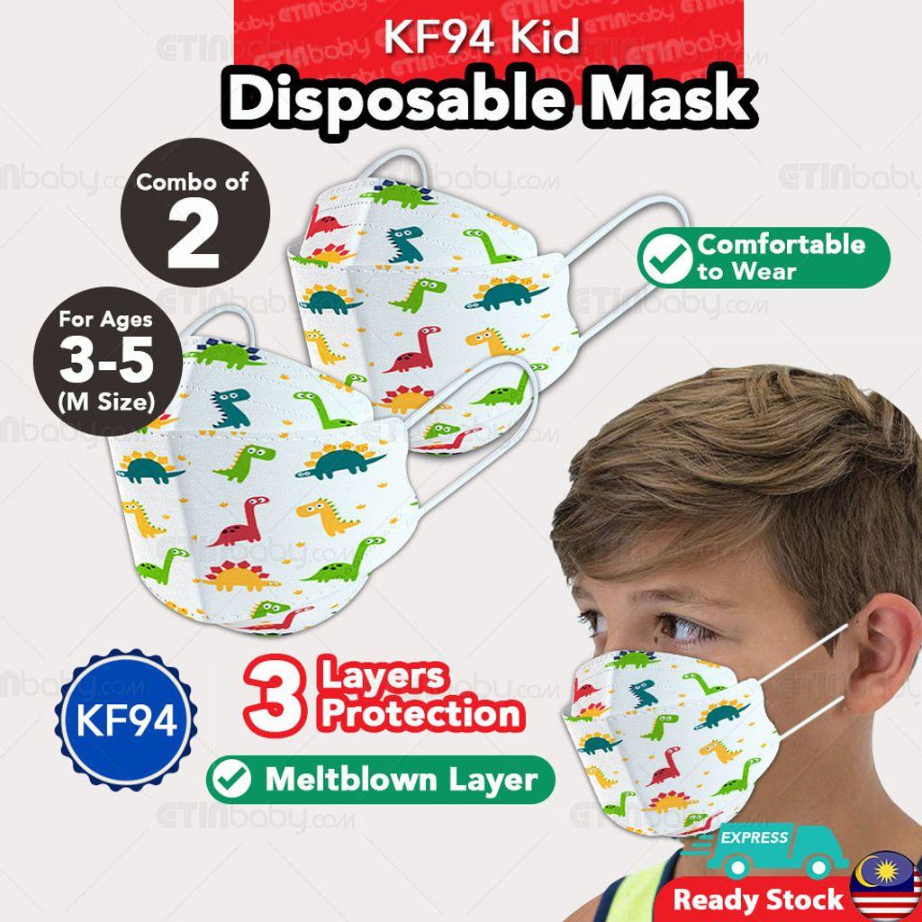 SKU EB KF94 Kid Disposable Mask-2 (M Size) dino-m copy.jpg