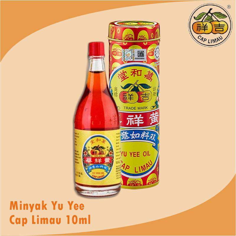 Minyak Yu Yee Cap Limau 10ml.jpg
