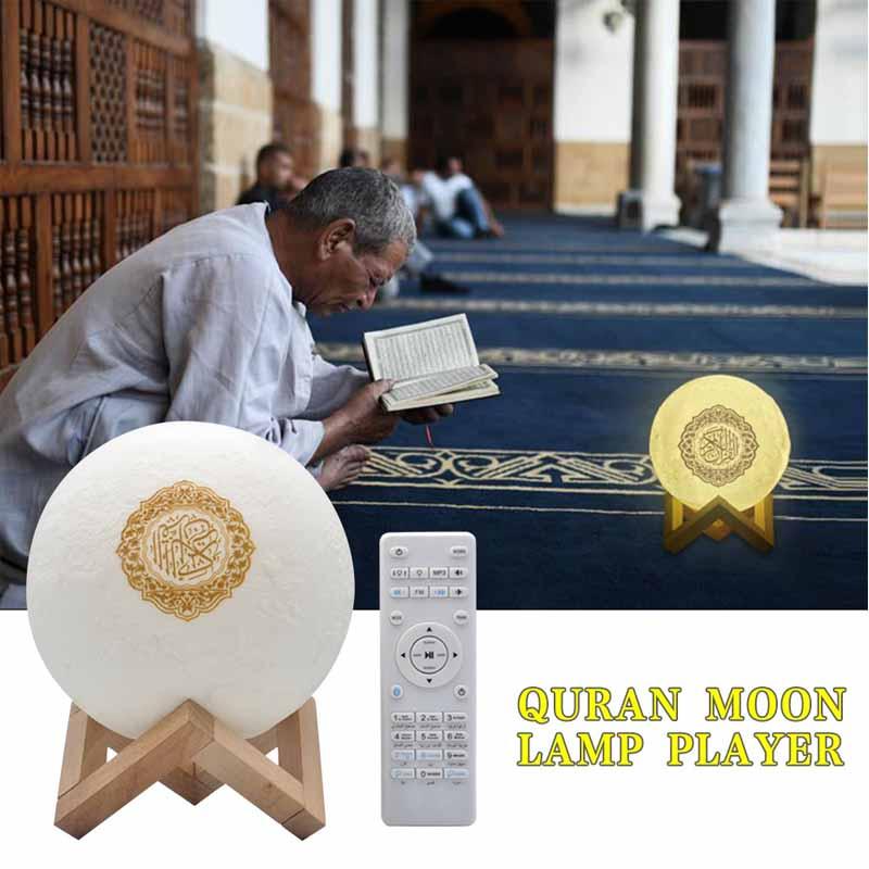 Quran Speaker Moon Lamp_8_Wrap Smile.jpg