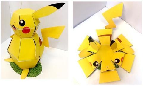 Nakamura Paper Toy_1_Wrap Smile.jpg
