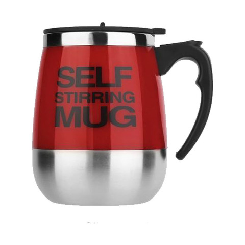 Self Stirring Mug Oval_5_Wrap Smile.jpg