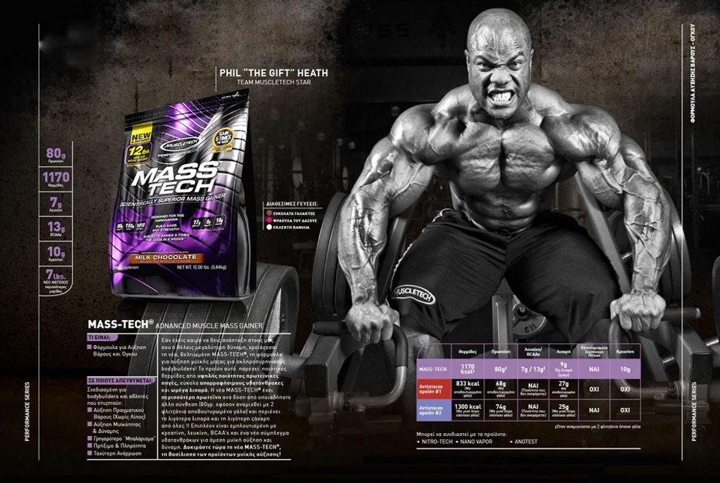 MassTech protein weight gainer 12lbs Malaysia.jpg