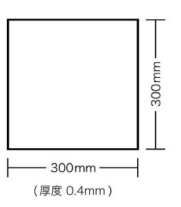折井-oriimarble牆面設計