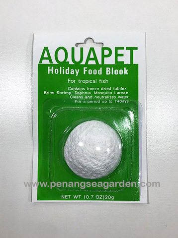 AQUAPET Holiday Fish Food Block 20g 假日鱼食块w.jpg