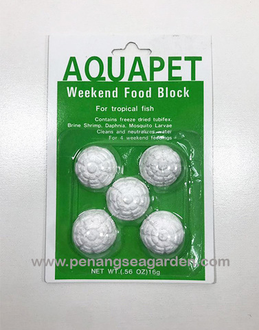 AQUAPET Weekend Fish Food Block 16g 周末鱼食块w.jpg