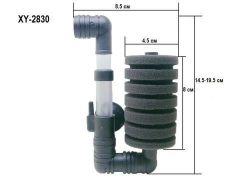 Bio Sponge Filter 生化棉过滤器 XY-2830 Web-1.jpg