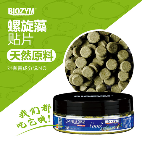 BIOZYM Spirulina Tablets Tips 螺旋藻贴片 Web-1.jpg