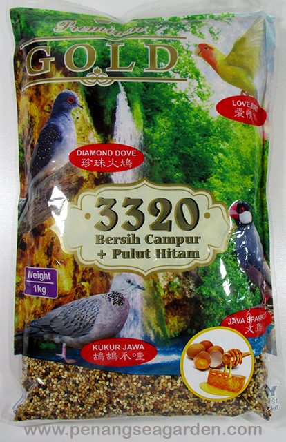 GOLD Bird Food 3320 1kg RM8.70 - 1w.jpg