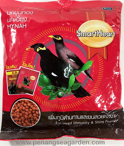SMART HEART Bird Food - 1w.jpg