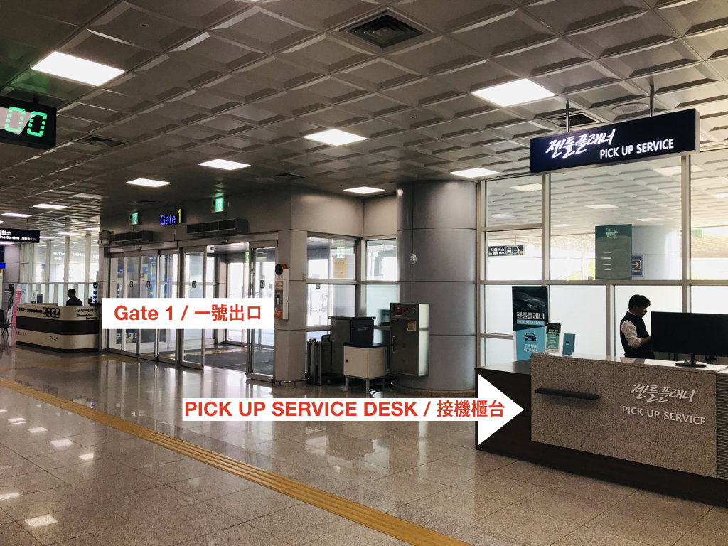 PICK UP SERVICE DESK.jpeg