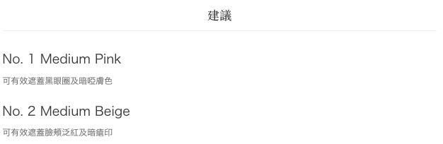 Screenshot 2019-02-18 at 11.52.20 PM.png