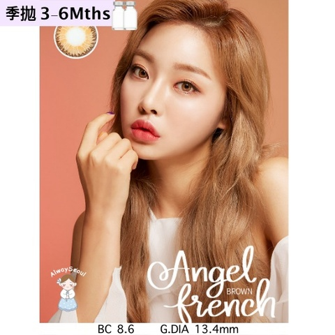 lenstown angel french brown.jpg