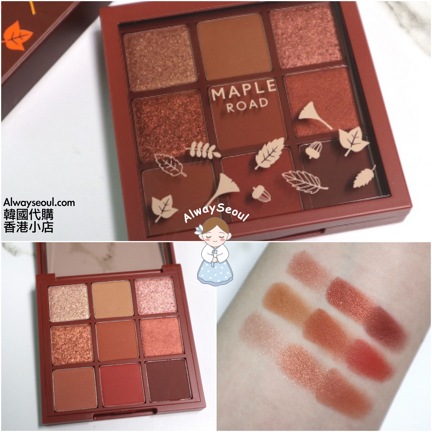 etudehouse maple road.png