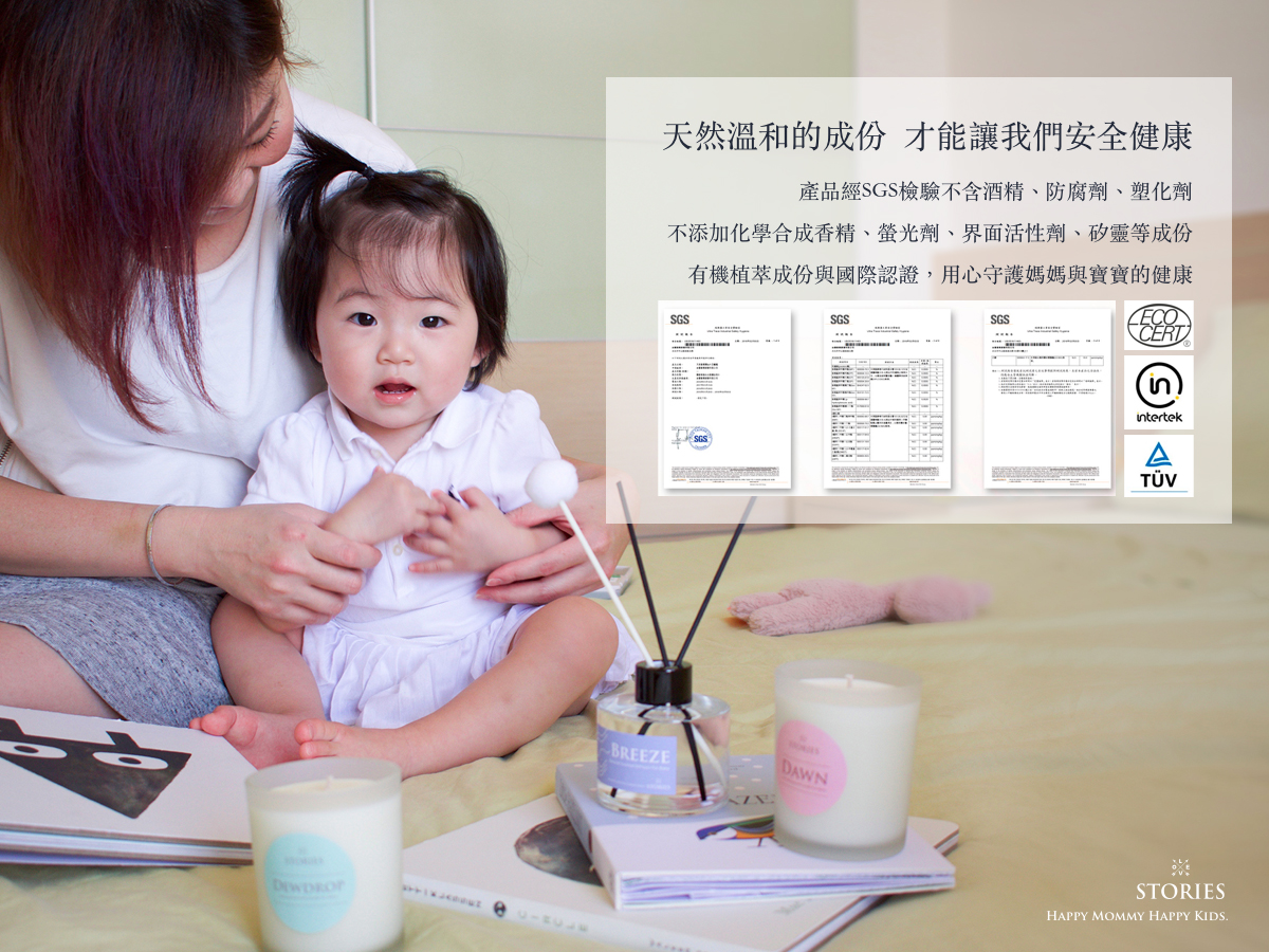 105寶寶香氛介紹圖文.jpg