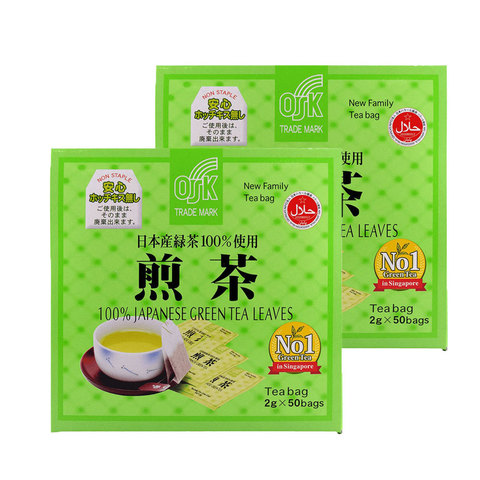 osk-japanese-green-tea-bags-2g-x50s-Twin-Pack.jpg