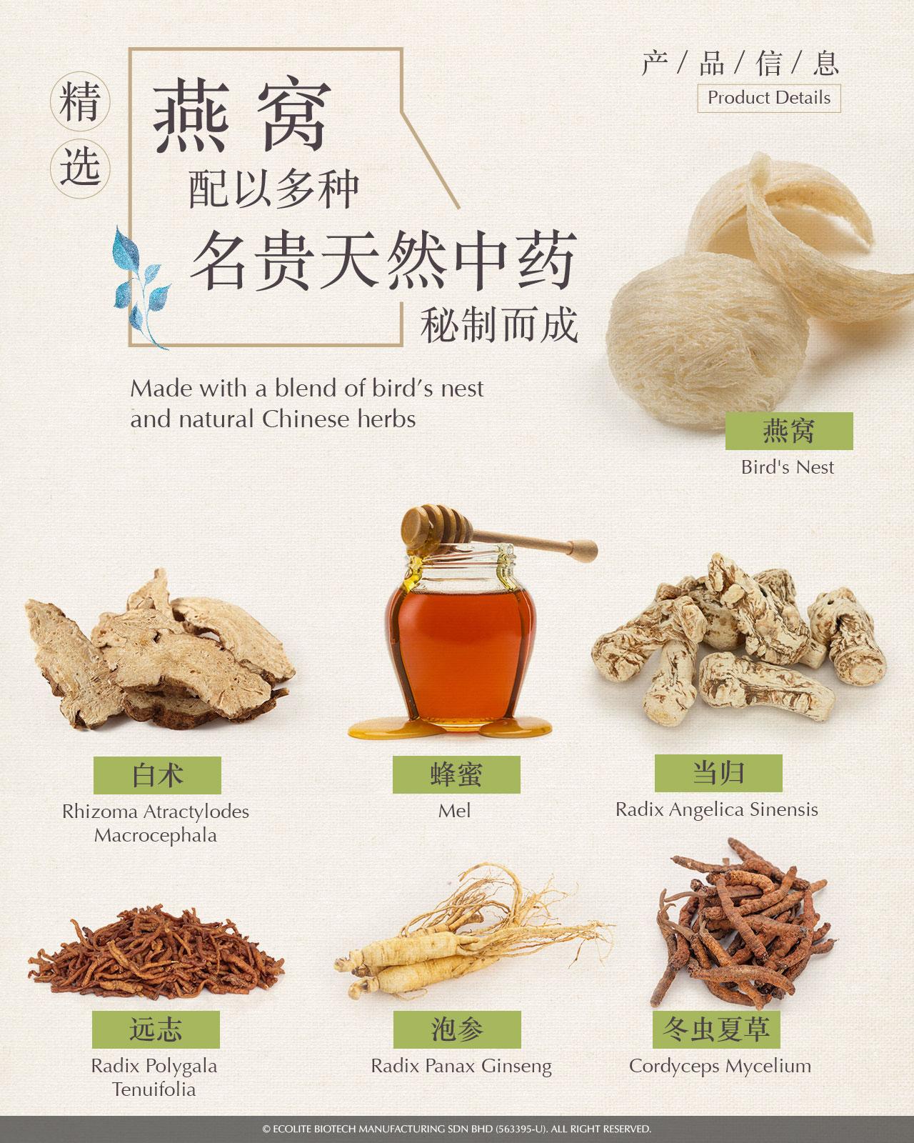 ecolite bai feng wan 1.jpg
