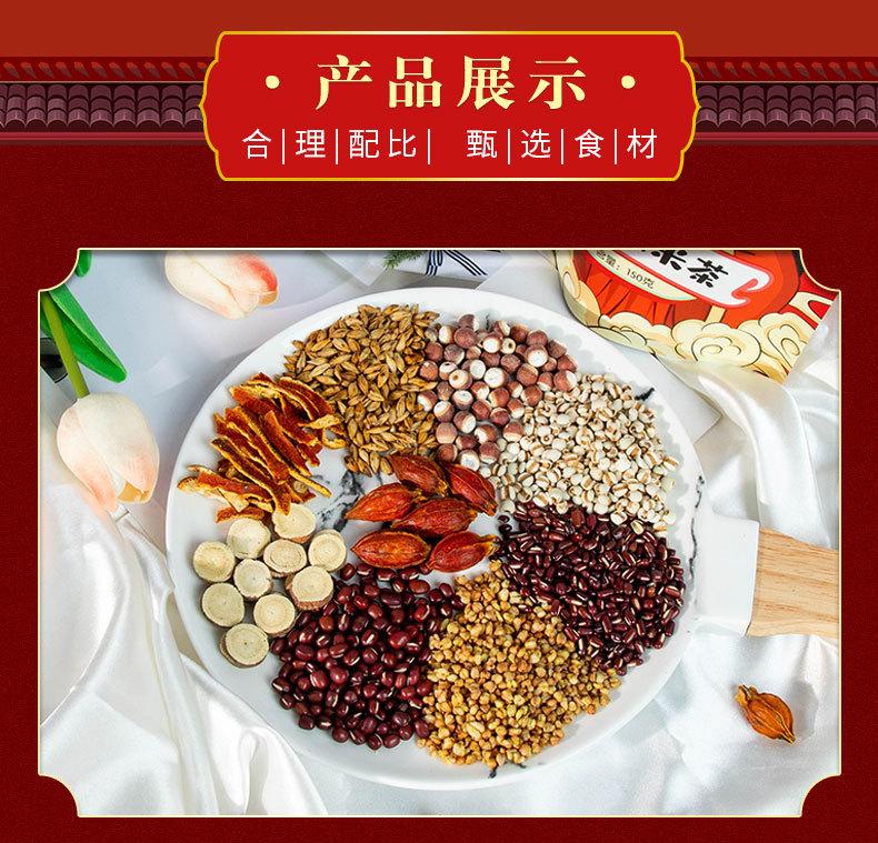 红豆薏米茶_09