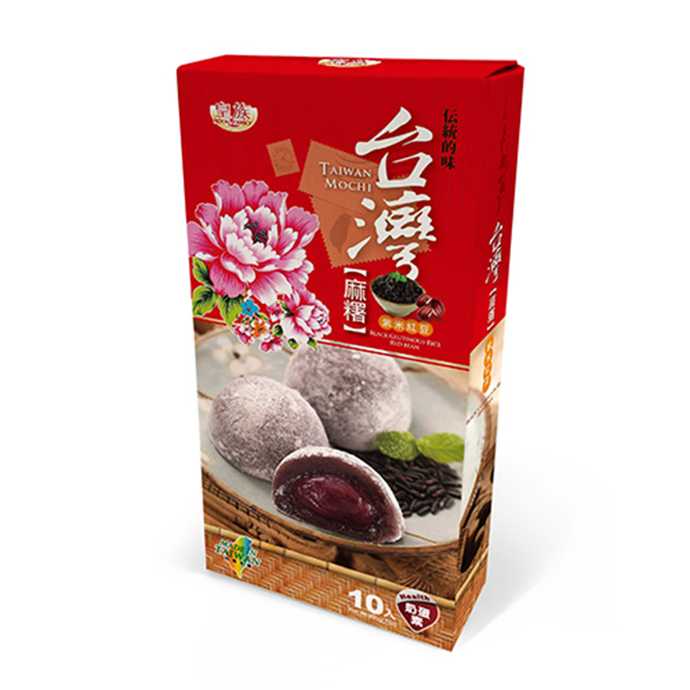 Royal Family Purple rice red beans mochi.jpg