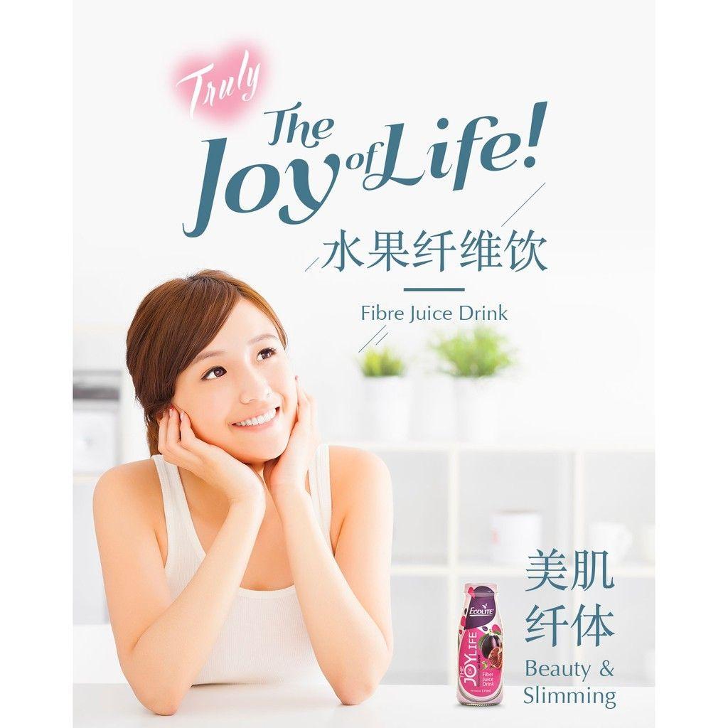 ecolite fibre juice drink.jpg