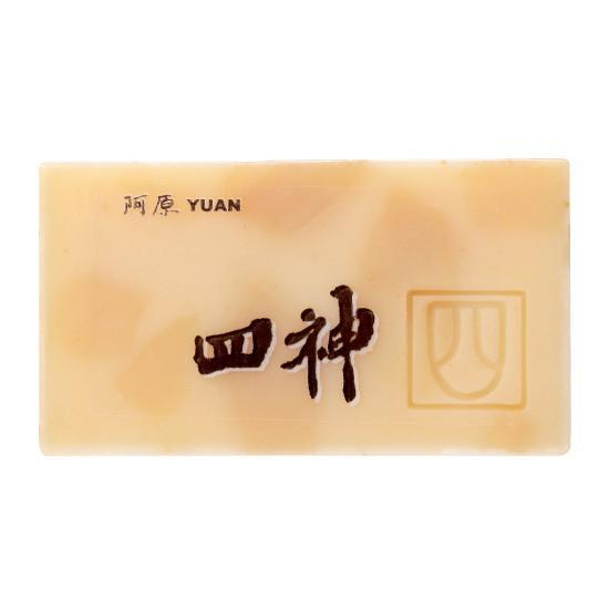 Yuan Soap Sishen Chinese Herb Soap.jpg