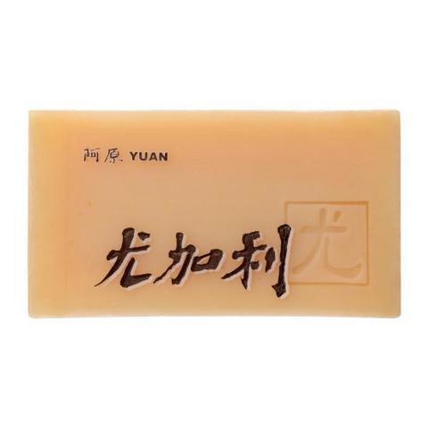 Yuan Soap Eucalyptus Soap.jpg