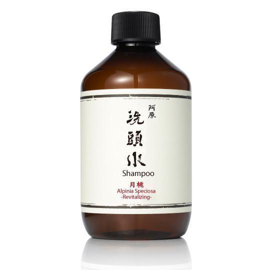 Yuan Alpinia Speciosa Hair Shampoo 50ml