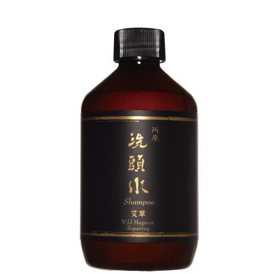 Yuan Wild Mugwort Shampoo 50ml.jpeg