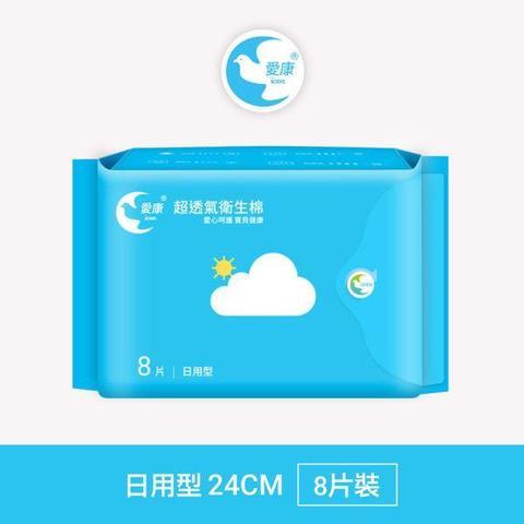 icon 24cm.jpg