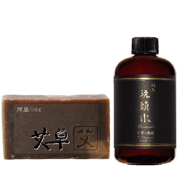 yuan wild mugwort gift set.jpg