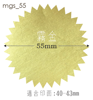 金箔貼紙-03.png