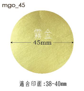金箔貼紙-05.png