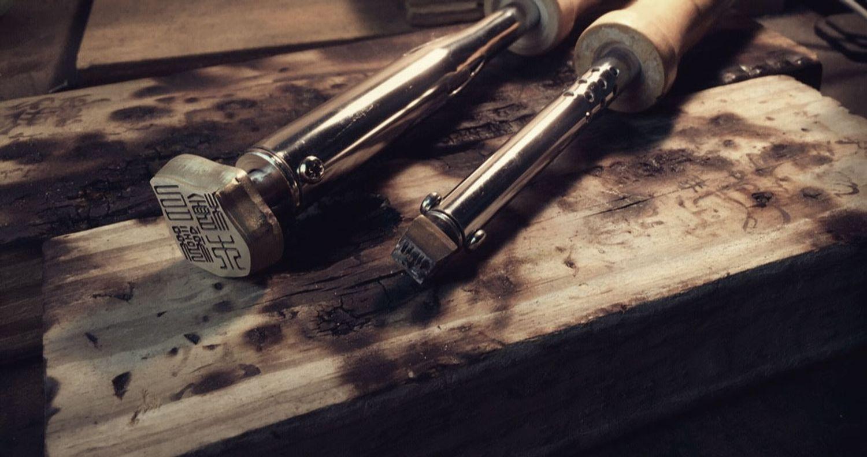 上友鋼模彫刻工藝社 | 歡迎到工廠試用電烙印
