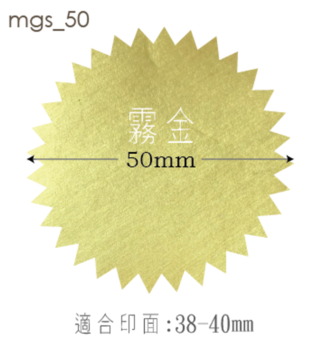 金箔貼紙-02.png