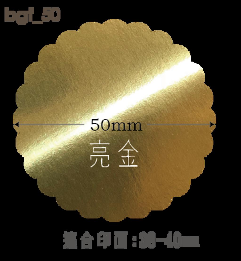 金箔貼紙-06.png