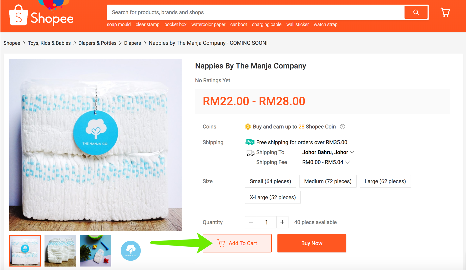 "The Manja Company's delivery order guide for purchasing on The Manja Company's official Shopee store. Step 2 in the ordering process. Screenshot shows how to add your desired item to Cart. ""Nappies by The Manja Company"" is the hot new baby diapers brand in Malaysia."