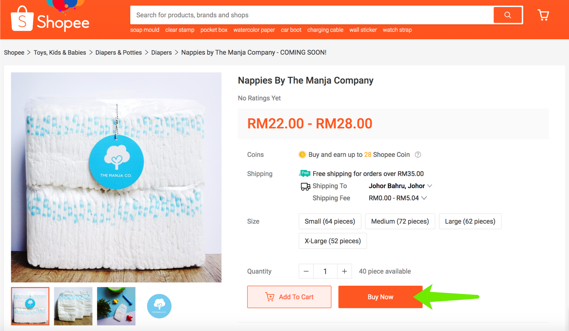 "The Manja Company's delivery order guide for purchasing on The Manja Company's official Shopee store. Step 3 in the ordering process. Screenshot shows how to proceed to Cart page after finishing adding items to Cart. ""Nappies by The Manja Company"" is the hot new baby diapers brand in Malaysia."