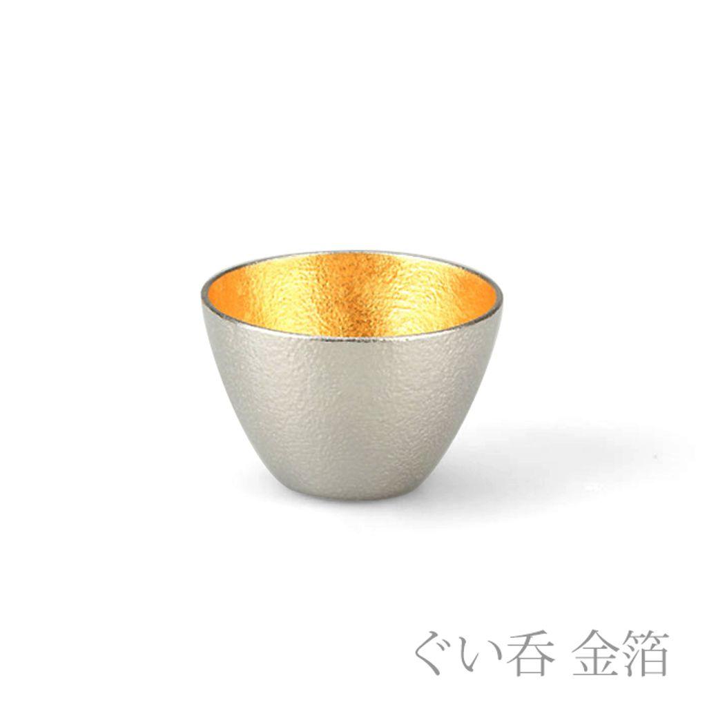 金箔清酒杯.jpg