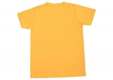 Outrefit Microfiber Kids Round Neck Lemon Yellow.jpeg