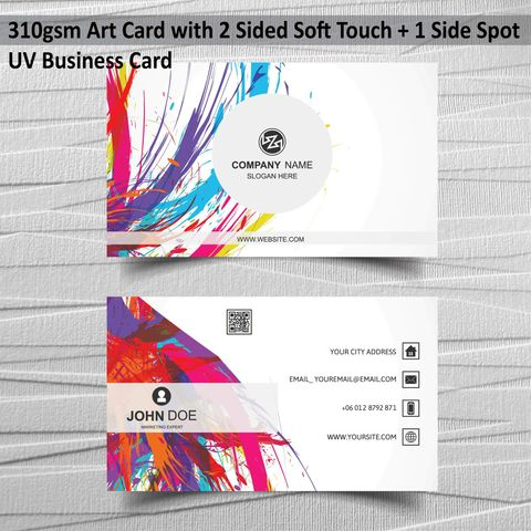 310gsm Art Card with 2 Sided Soft Touch + 1 Side Spot UV Business Card.jpg