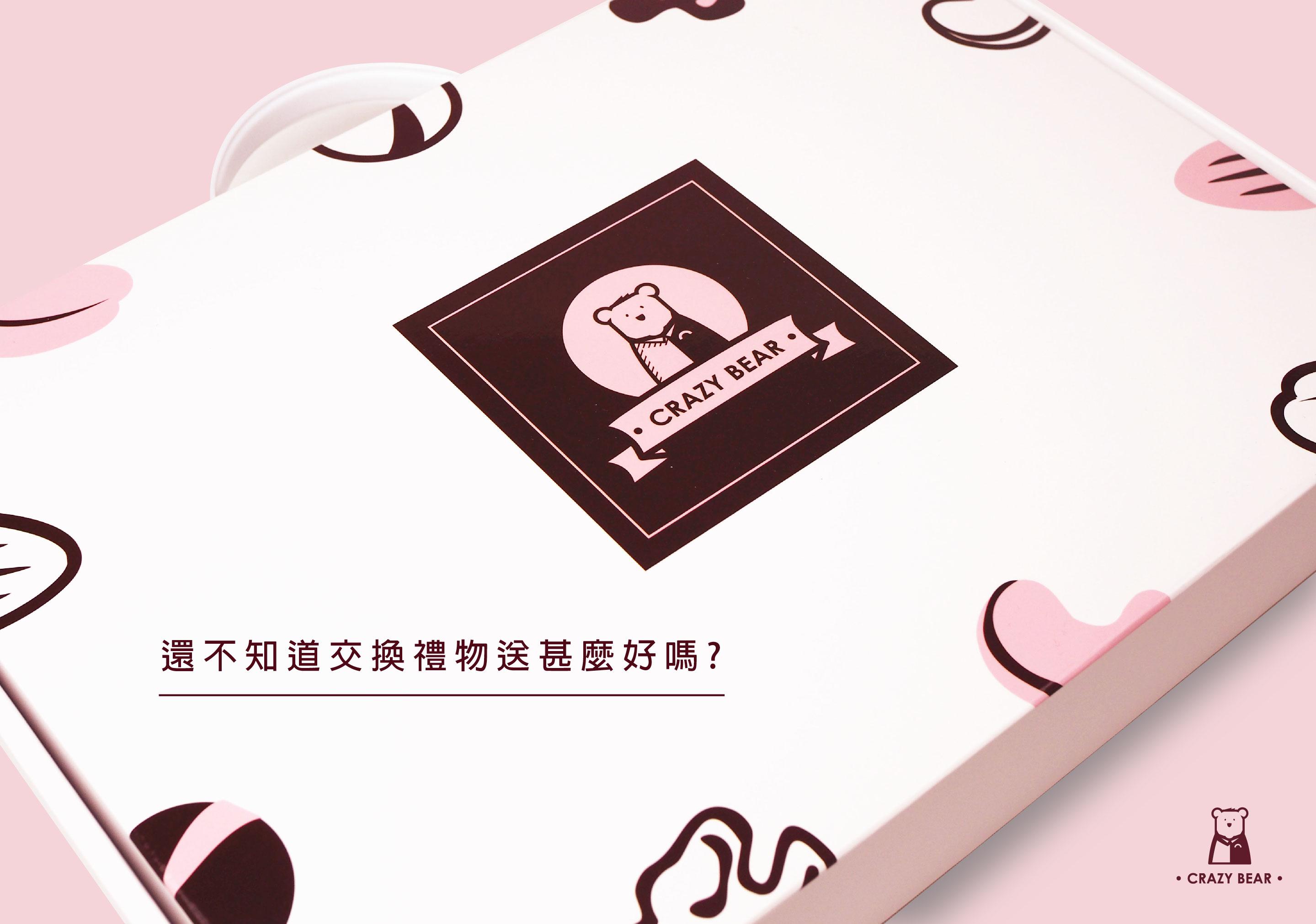 禮盒-袋組-03.jpg