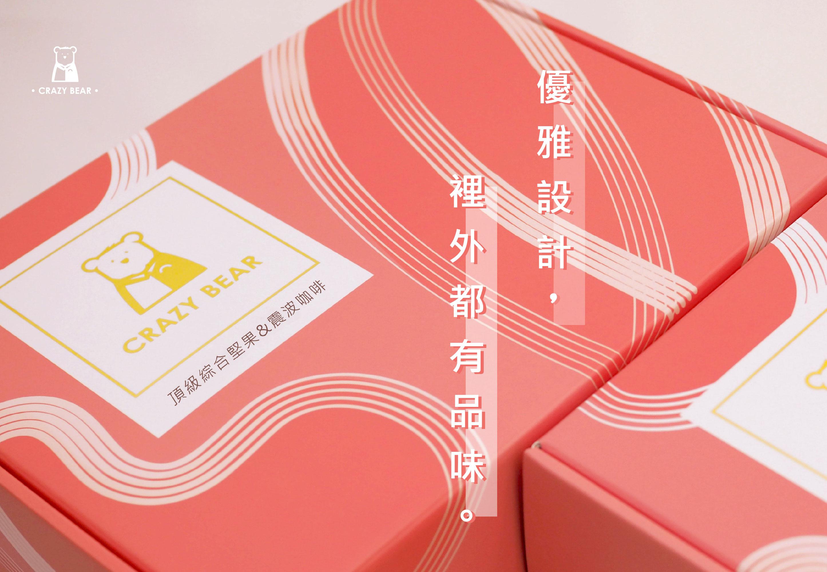 震波烘焙咖啡,禮盒組-12.jpg