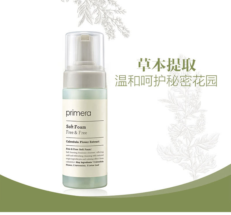 Primera Soft Foam 150ml D1.jpeg