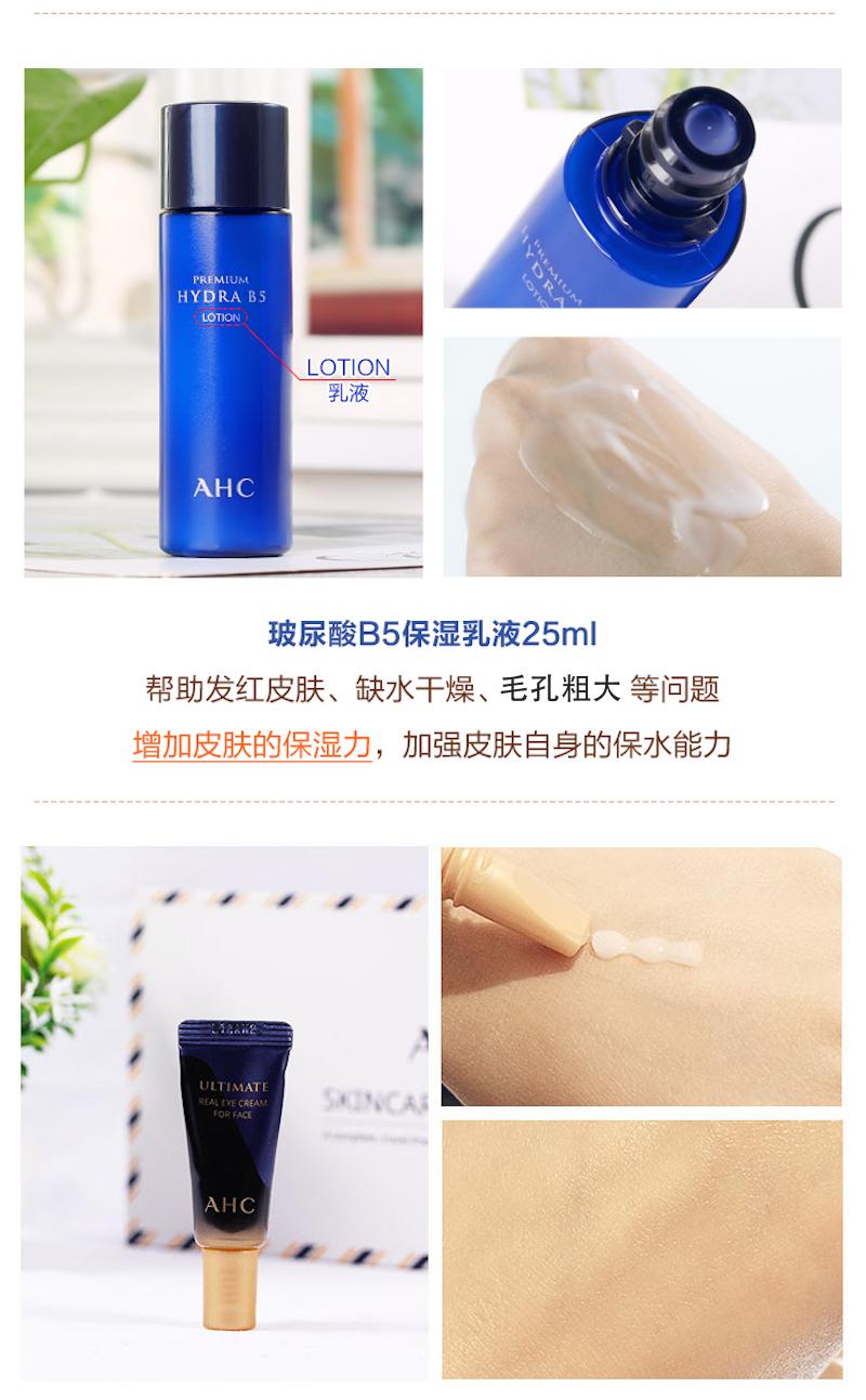 AHC Skincare Travel Kit 6 Items D6.jpg