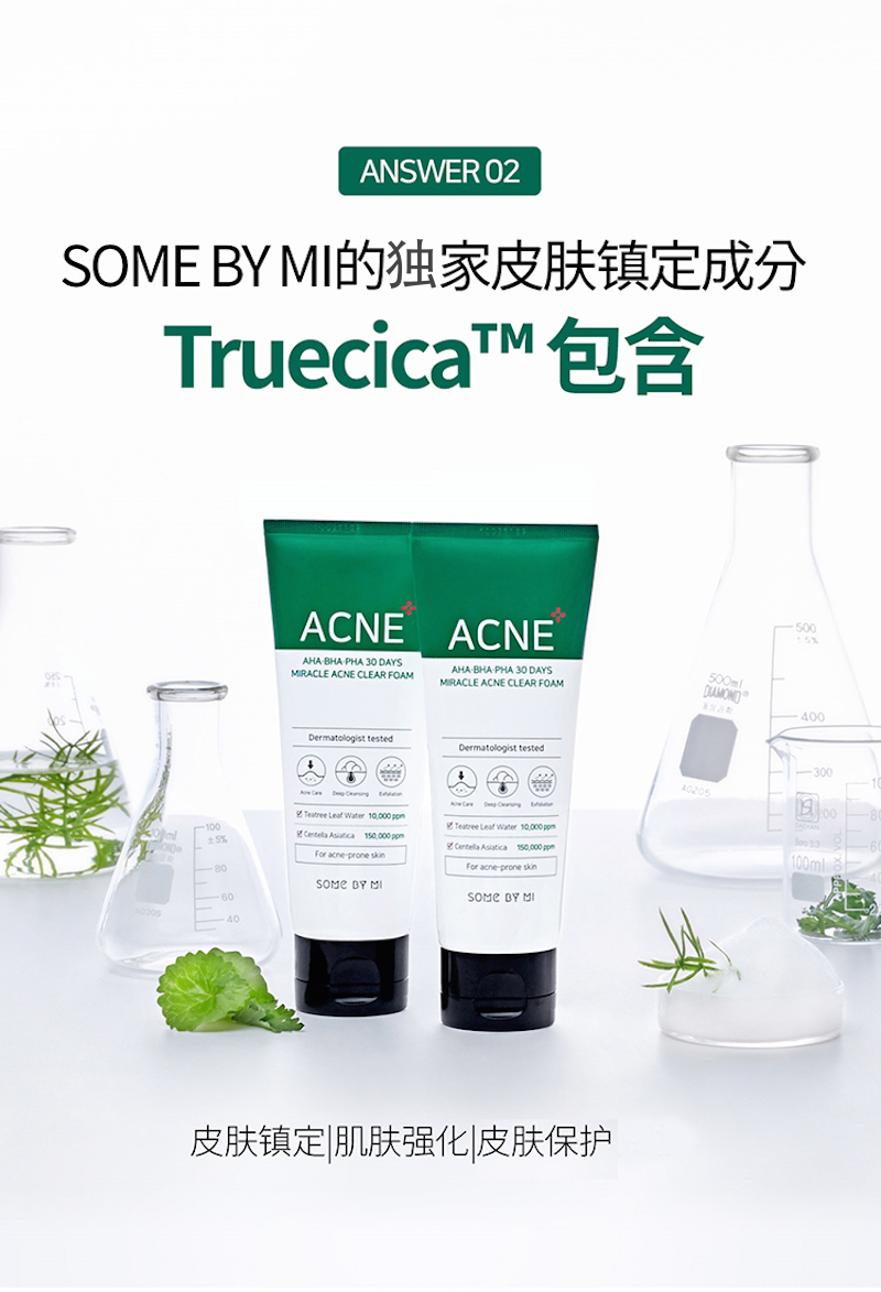 Some By Mi AHA BHA PHA 30 Days Miracle Ance Clear Foam 100ml D15.jpg