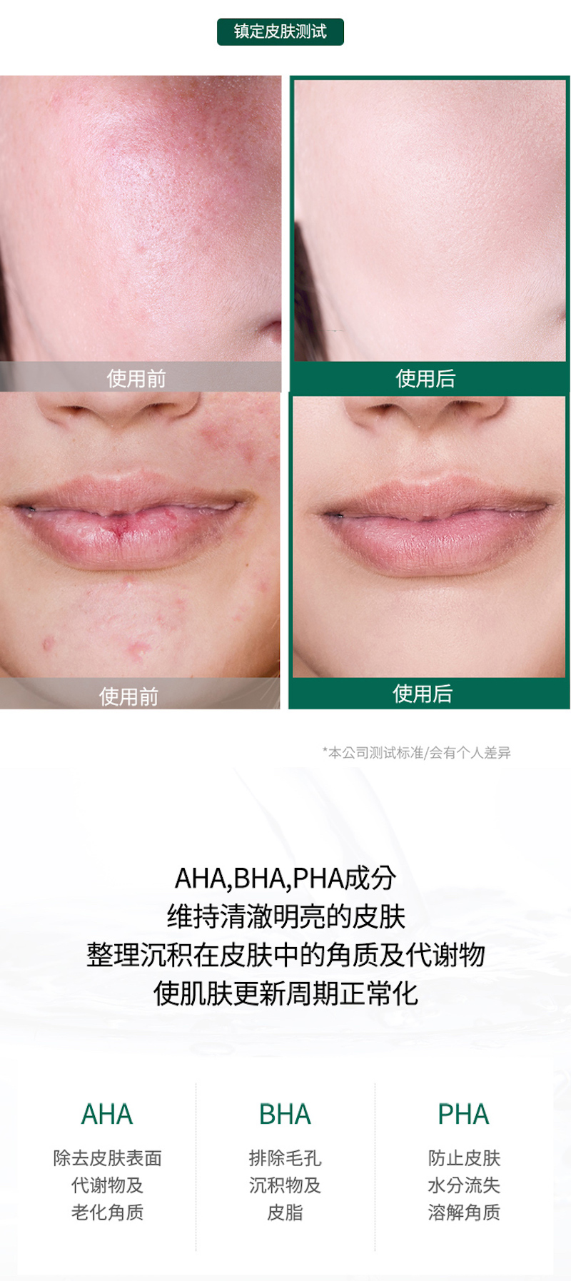 SOME BY MI AHA BHA PHA 30 Days Miracle Serum 50ml D8.jpg