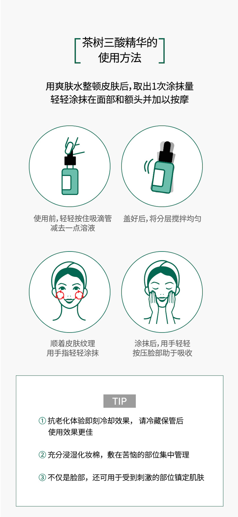 SOME BY MI AHA BHA PHA 30 Days Miracle Serum 50ml D13.jpg