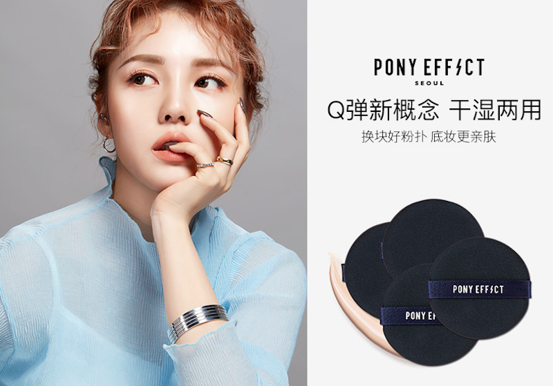 Pony Effect Coverstay Cushion Foudation Pink Limited Edition D08.jpg